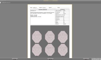 ПО для тира IPSC практической стрельбы 1